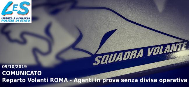 Reparto Volanti Roma – Agenti in prova senza divisa operativa